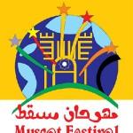 Muscat_festival
